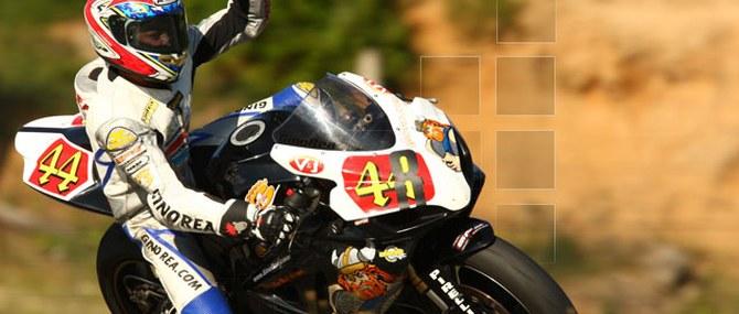 actionbike Brno von 13.-15.07.2007