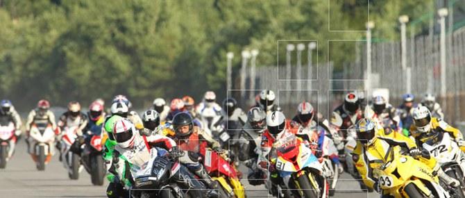 actionbike in Brno von 28. - 31.07.2011