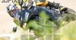 Motorrad actionteam auf dem LUK Driving Center am 24.06.2010